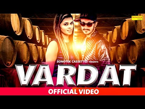 Xxx Mp4 Vardat Official Video Song Jeet Sony Ft Anand Sony New Punjabi Song 2017 3gp Sex