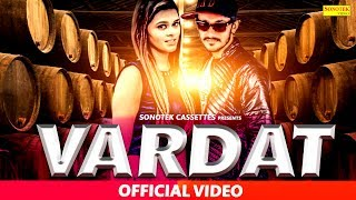 Vardat (Official Video Song) || Jeet Sony Ft. Anand Sony || New Punjabi Song 2017