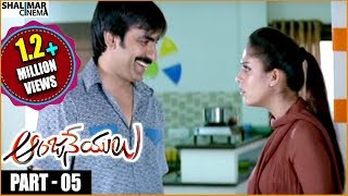 Anjaneyulu Telugu  Movie Part 05/12 || Ravi Teja, Nayanthara || Shalimarcinema