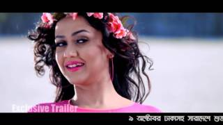 Movie Trailer (2015)| Cheleti abol tabol meyeti pagol pagol | Airin Sultana | NEW MOVIE