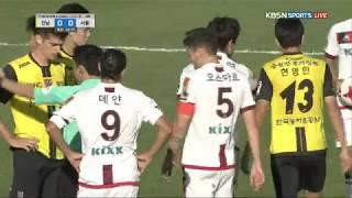 FC서울 박주영 - 전성기 시절을 연상시키는 슈퍼 프리킥 골  (2017)