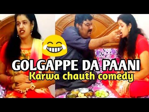 #karwachauthcomedy  Golgappe Da Paani (गोलगप्पे दा पानी) Multani saraiki comedy video