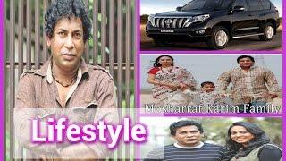 Mosharraf karim  income cars houses luxurious lifestyle and net worth