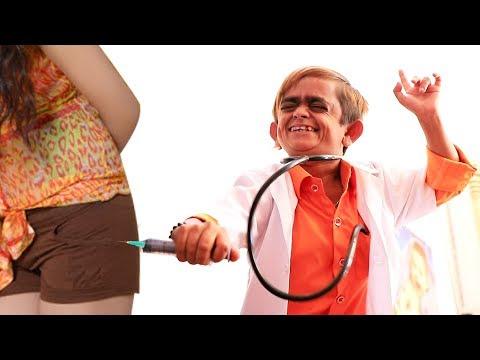 Xxx Mp4 CHOTU DADA M B B S छोटू डॉक्टर का खतरनाक इंजेक्शन Khandesh Comedy Video 2018 3gp Sex