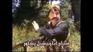 Pashto full ComEdy Drama 2011- kiraray badmaash -- IsmaiL ShaHiD, Chaney