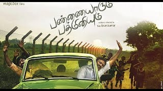 Pannaiyarum Padminiyum Tamil Full Movie | Vijay Sethupathi | Aishwarya Rajesh | Star Movies