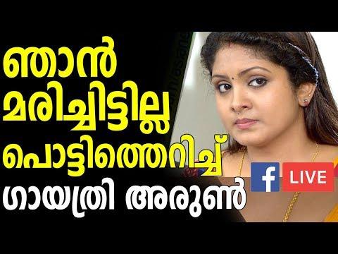 Parasparam Serial Actress Gayathri Arun Talking about her Fake Death Rumors