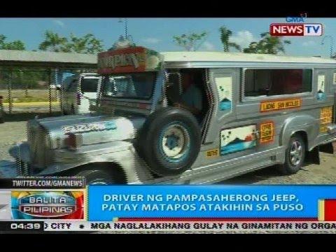 BP: Driver ng pampasaherong jeep, patay matapos atakihin sa puso