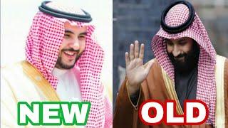 Saudi Arabia: Meet Expected New Crown Prince of Saudi Arabia, Khalid Bin Salman