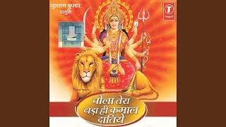 Ye Mahamantra Hai