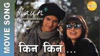 Kina Kina...Song  MAUN Nepali Movie