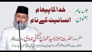 Khuda Ka Paigha Insaniyat k Naam - Maulana Salman Husaini Nadvi Sahab DB