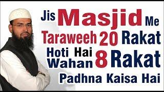 Jis Masjid Me Taraweeh 20 Rakat Hoti Hai Wahan 8 Rakat Padhna Kaisa Hai By Adv. Faiz Syed