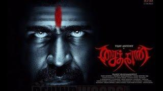 Saithaan Tamil Movie 2016 | Vijay antony