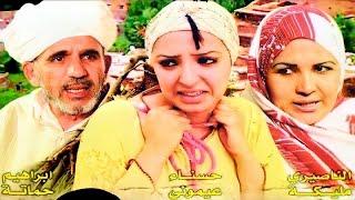 FILM COMPLET |الا ربي - ILLA REBBI |Jadid Film Tachelhit tamazightفيلم نشلحيت ,الفيلم الامازيغي