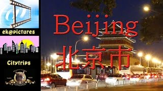 City trip Beijing, China