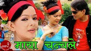 Maya Chanchale by Balbir Thapa,Ramu Nepali & Laxmi Neupane