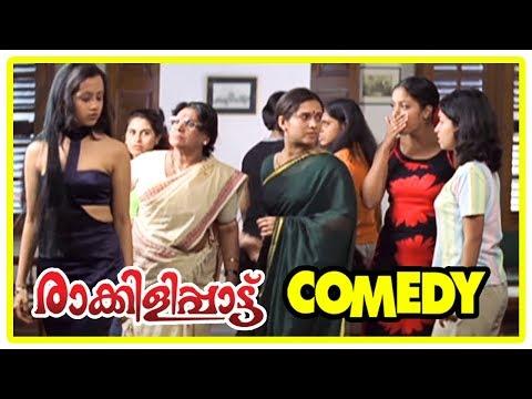 Xxx Mp4 Raakilipattu Malayalam Movie Full Comedy Scenes Jyothika Sharbani Mukherjee Sukumari 3gp Sex