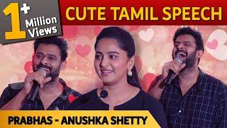 Prabhas and Anushka Shetty cute tamil speech at Baahubali 2 press meet