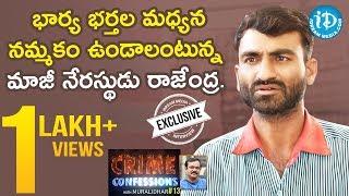 EX-Prisoner Rajendra Exclusive Interview    Crime Confessions With Muralidhar #13