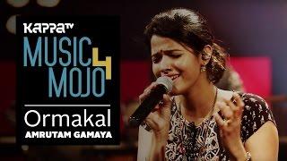 Ormakal - Amrutam Gamaya - Music Mojo Season 4 - KappaTV