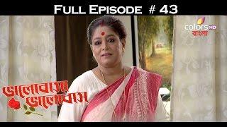 Bhalobasha Bhalobasha - 28th June 2016 - ভালাবাসা ভালাবাসা - Full Episode