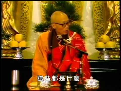 《金剛經》講記【全集】聖嚴師父經典講座 提供
