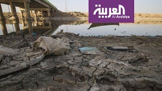 """جفاف العراق و""""سخرية التاريخ"""""""