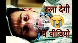 Very Sad Whatsapp Status Video 2018 😭😭 Special For Boy And Girl 😭