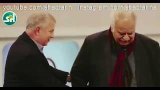 لحظه تاریخی دیدار ناصر ملک مطیعی با علی پروین و احمد ایراندوست / Naser Malek Motiee Ali Parvin