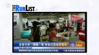 Sleeping in Ikea Chinese Way to Beat Heat