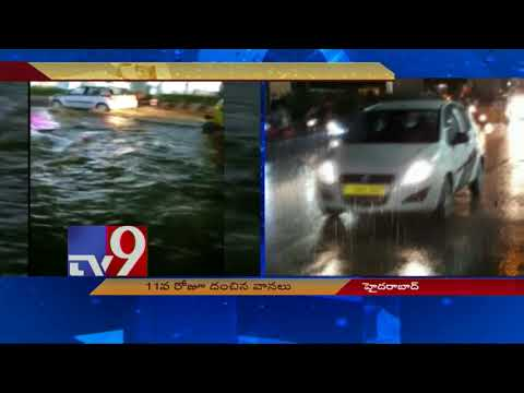 Rain tragedy continues in Hyderabad - TV9