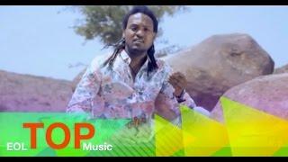 Ethiopia - Abeselom Bihonegn ft . Eyerusalem Getu - Sega keharer dire nat - New Ethiopian Music 2015