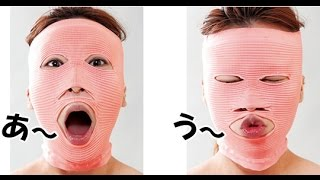 10 Weird Things That Only Exist In Japan