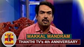 Thanthi TV's Makkal Mandram - 'Milestone in Tamil News Era'