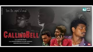 Calling bell Malayalam Horror Comedy Short Film 2015 by Jyothish Mohan