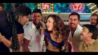 Arya 2 Movie Songs - Ringa Ringa - Allu Arjun Kajal Agarwal Navadeep
