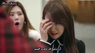 المسلسل الكوري المستقبل الافضل ح 4 HD