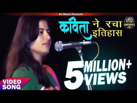 Xxx Mp4 रोंगटे खड़े कर देने वाली ऐसी कविता आपने कभी नहीं सुनी होगी Kavita Tiwari New Video 2017 3gp Sex