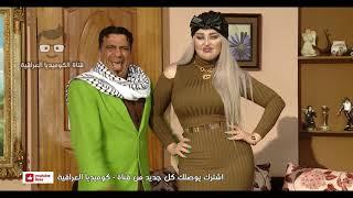رقص  دالي نعيم مع كاضم مدلل مع دالي احمد مع تمارة جمال  كلشي  ماسويت
