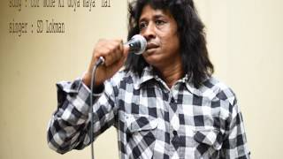 song : tor mone ki doya maya nai