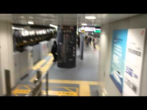 Arriving at Haneda Airport, Transfer to Subway