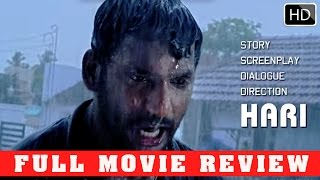 Poojai  | Tamil  Movie Review | Vishal