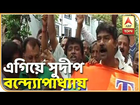 Xxx Mp4 Lok Sabha Election 2019 Sudip Banerjee Takes Lead In Kolkata North Constituency ABP Ananda 3gp Sex