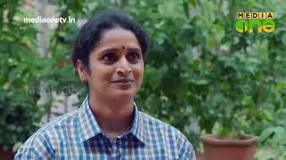 Angadipattu | തൊഴിലുറപ്പ് | Episode 1