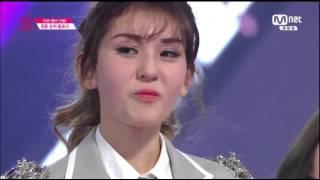Choi yoo jung final ranking announcement (Eng sub) / Produce101