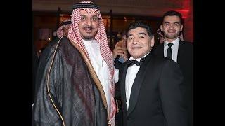 الامير نواف بن سعد مع النجم العالمي مارادون