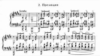 Rachmaninoff Prelude Op. 3 No. 2 in C# Minor (Rachmaninoff)