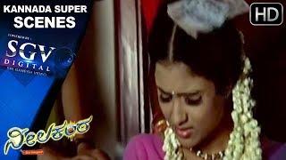 Mother sells daughter to Old Man - Neelakanta Movie | Kannada Movie Scenes