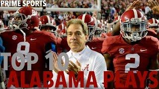 Top 10 Alabama Plays 2015 (Prime Sports)
